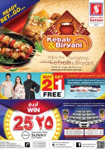 Qatar - Al Shamal Safari Hypermarket offers in D4D Online. Kebab & Biriyani Fest. Kebab & Biriyani Fest Offer Is Available At Safari Hypermarket. Offers Are Valid Till 23rd January. Hurry Up!. Till 23rd January