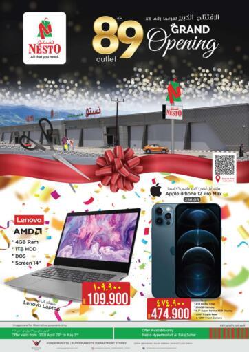 Oman - Sohar Nesto Hyper Market   offers in D4D Online. Grand Opening. . Till 2nd May