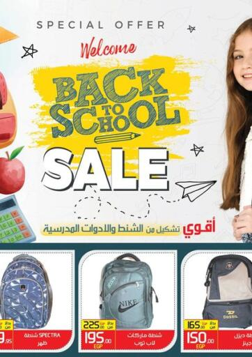 Egypt - Cairo Abo Elsoud offers in D4D Online. Welcome Back To School. . Till 21st September