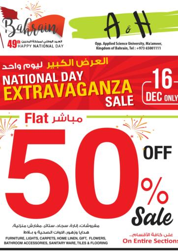 Bahrain A & H offers in D4D Online. National Day Extravaganza Sale. . Only On 16th December