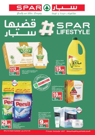 KSA, Saudi Arabia, Saudi - Riyadh SPAR  offers in D4D Online. Spar Lifestyle. Now you can get your daily products from your favorite brands during the 'Spar Lifestyle' at SPAR Stores. This offer is only valid Till 23rd February 2021.. Till 23rd February