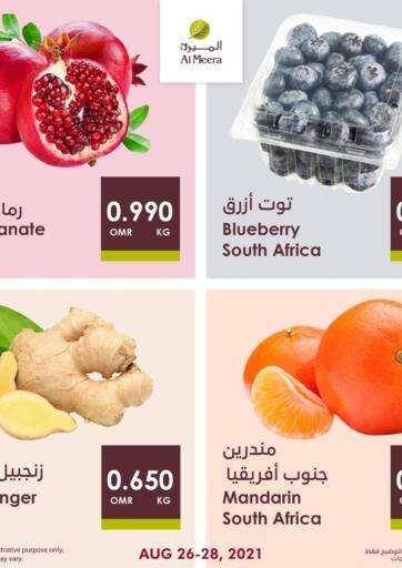 Oman - Muscat Al Meera  offers in D4D Online. Fresh Deals. . Till 28th August