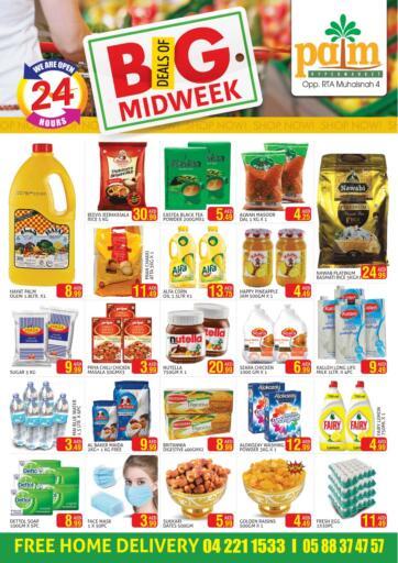 UAE - Dubai Palm Hypermarket Muhaisina LLC offers in D4D Online. Big Midweek Deals.