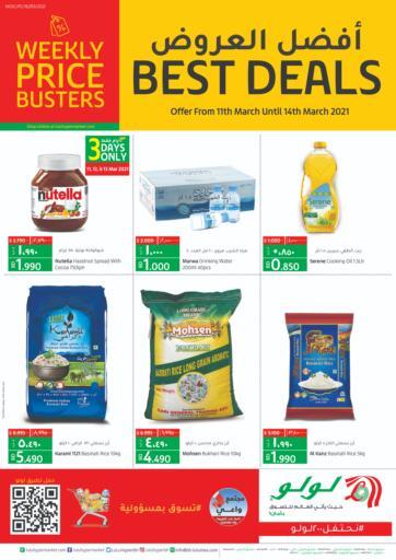 Bahrain LuLu Hypermarket offers in D4D Online. Best Deals. . Until Stock Last