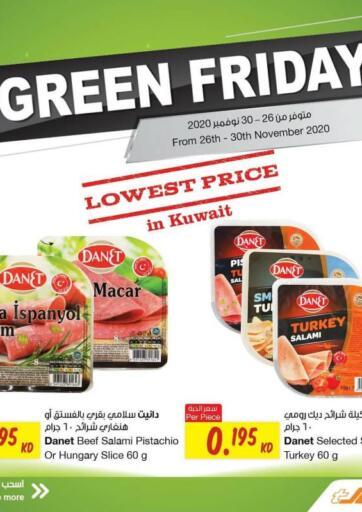 Kuwait Sultan Center offers in D4D Online. Green Friday. . Till 30th November