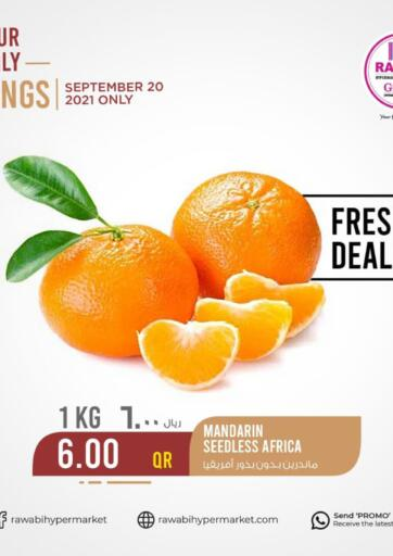 Qatar - Al Rayyan Rawabi Hypermarkets offers in D4D Online. Your Daily Savings. . Only on 20th September