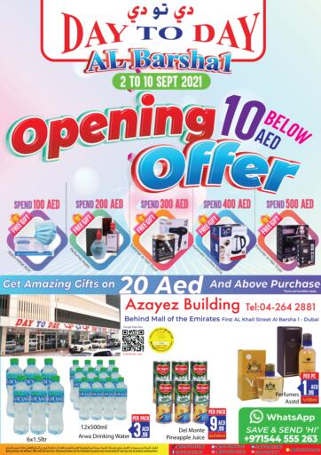 UAE - Sharjah / Ajman Day to Day Department Store offers in D4D Online. Opening Offer. . Till 10th September