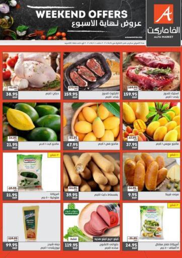 Egypt - Cairo Alfa Market   offers in D4D Online. Weekend Offers. . Till 11th September