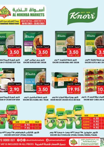 KSA, Saudi Arabia, Saudi - Bishah Prime Supermarket offers in D4D Online. Knorr Special Offer. . Till 25th July