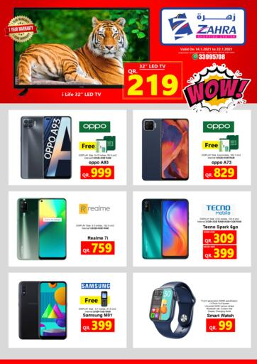 Qatar - Doha Zahra Shopping offers in D4D Online. Special Offer. . Till 21st January