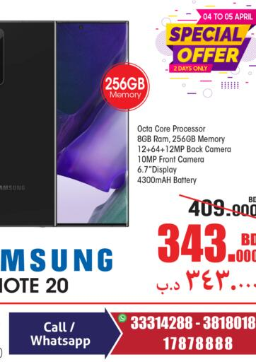Bahrain Home Electronics offers in D4D Online. Special Offers. You'd Be Crazy To Miss Great Special Offers from Home Electronics. Offers on Mobiles, Home Appliances and many more are valid Till 5th April. Hurry Now!! Enjoy Shopping!!! . Till 5th April