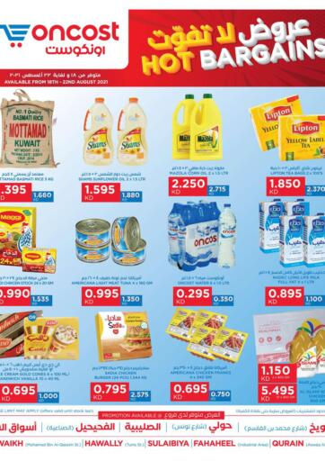 Kuwait Oncost offers in D4D Online. Hot Bargains. . Till 22nd August