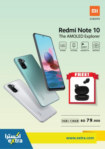 Bahrain eXtra offers in D4D Online. XIAOMI REDMI NOTE 10 / HUAWEI WATCH FIT ELEGANT. Celebrate Deals with eXtra! Visit The Store Now And GetXIAOMI REDMI NOTE 10 / HUAWEI WATCH FIT ELEGANT at reduced prices From extra. Offer Valid Until Stock Last. Enjoy Shopping!. Until Stock Last