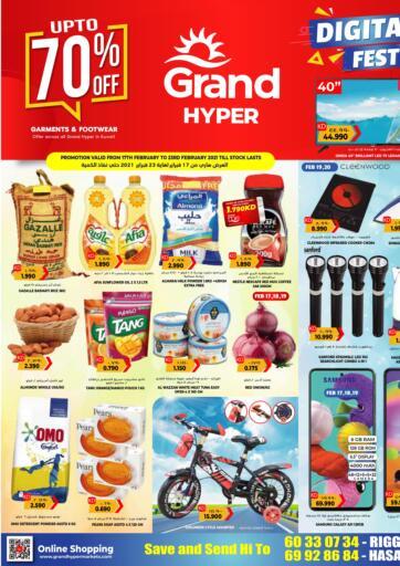 Kuwait Grand Hyper offers in D4D Online. Digital Fest @Riggae. . Till 23rd February