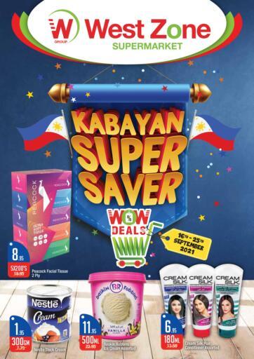 UAE - Sharjah / Ajman West Zone Supermarket offers in D4D Online. Kabayan Super Saver. . Till 25th September