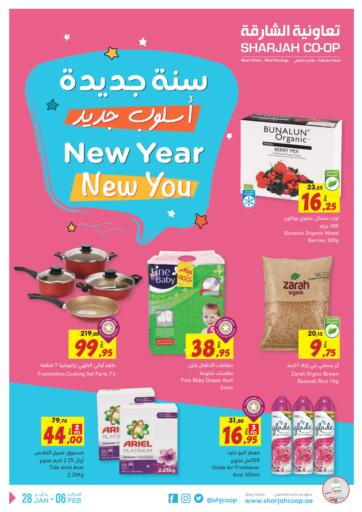UAE - Fujairah Sharjah Co-Op Society offers in D4D Online. New Year New You. . Till 6th February