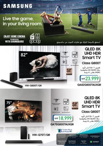 Qatar - Al-Shahaniya Techno Blue offers in D4D Online. Enjoy Home Cinema with Soundbars. Now its time to shop from Techno Blue. Get  Enjoy Home Cinema with Soundbars offers and get your products at great discounts. Offers valid Until Stock Last.   Hurry Up!!!!!. Until Stock Last