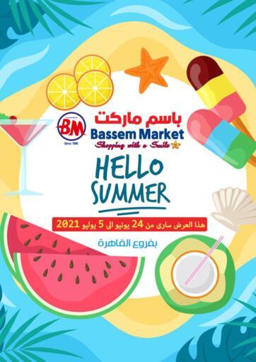 Egypt - Cairo Bassem Market offers in D4D Online. Hello Summer. . Till 5th July