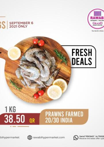 Qatar - Al Rayyan Rawabi Hypermarkets offers in D4D Online. Your Daily Savings. . Only On 6th September