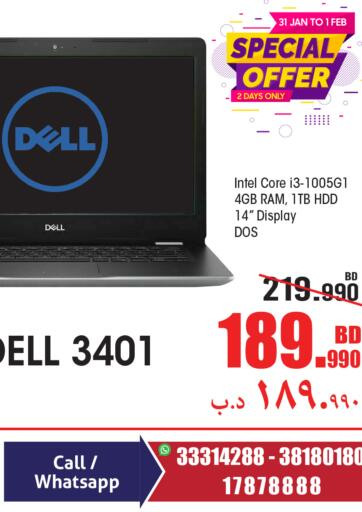 Bahrain Home Electronics offers in D4D Online. Special Offer. You'd Be Crazy To Miss The Special Offer from Home Electronics. Offers on Mobiles, Home Appliances and many more are valid until 1st February. Hurry Now!! Enjoy Shopping!!! . Till 1st February