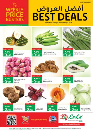 Bahrain LuLu Hypermarket offers in D4D Online. Best Deals. Best Deals @ LULU!! Shop from LuLu Hypermarket and get Amazing prices on Groceries, Fresh Fruits & Veggies, Bakery Items & Much More. Offer Valid Until Stock Last. Happy Shopping!. Until Stock Last