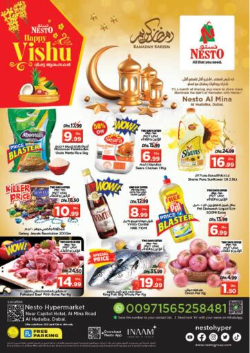 UAE - Dubai Nesto Hypermarket offers in D4D Online. Al Hudaiba , Dubai. . Till 14th April