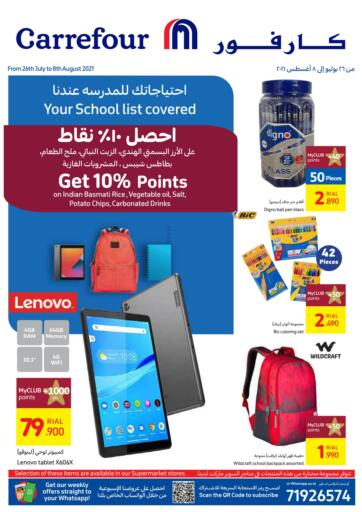 Oman - Sohar Carrefour offers in D4D Online. Special Offer. Grab Your Favourites at Special Offer Carrefour   Offer Valid Till 8th August 2021.  Happy Shopping! . Till 8th August