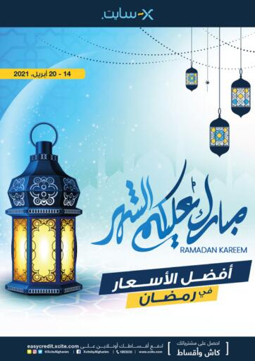 Kuwait X-Cite offers in D4D Online. Best Prices. . Till 20th April
