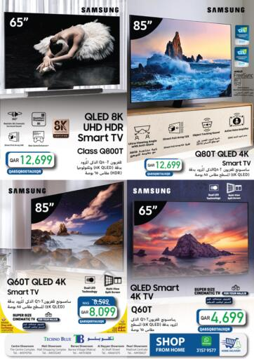 Qatar - Al-Shahaniya Techno Blue offers in D4D Online. Enjoy cinema and gaming with Samsung TV's. Now its time to shop from Techno Blue. Get Enjoy cinema and gaming with Samsung TV's offers and get your products at great discounts. Offers valid Till 24th January.   Hurry Up!!!!!. Till 24th January