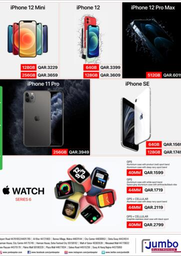 Qatar - Al Shamal Jumbo Electronics offers in D4D Online. Apple Offer.  Apple Offers Are Available At Jumbo Electronics. Offers Are Valid Until Stock Last. Hurry Up! Enjoy Shopping!!!!. Apple Offer