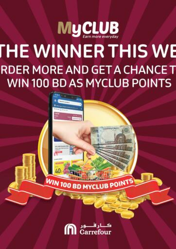 Bahrain Carrefour offers in D4D Online. Be The Winner This Week. . Until Stock Lasts