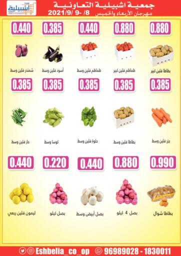 Kuwait Eshbelia Co-operative Society offers in D4D Online. Special Offers On Fruits And Vegetables. . Till 9th September