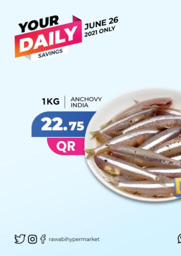Qatar - Al-Shahaniya Rawabi Hypermarkets offers in D4D Online. Your Daily Savings. . Only on 26th June