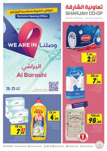 UAE - Sharjah / Ajman Sharjah Co-Op Society offers in D4D Online. Exclusive Opening Offers @ Al Barashi. . Till 23rd October