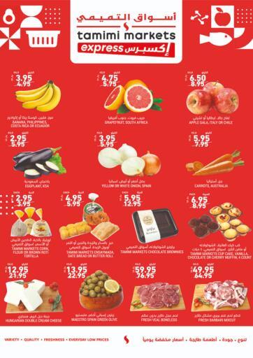 KSA, Saudi Arabia, Saudi - Dammam Tamimi Market offers in D4D Online. Express Flyer. . Till 26th October