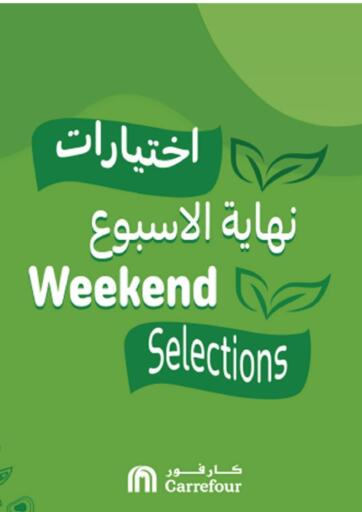 Bahrain Carrefour offers in D4D Online. Weekend Selection. . Till 21st August