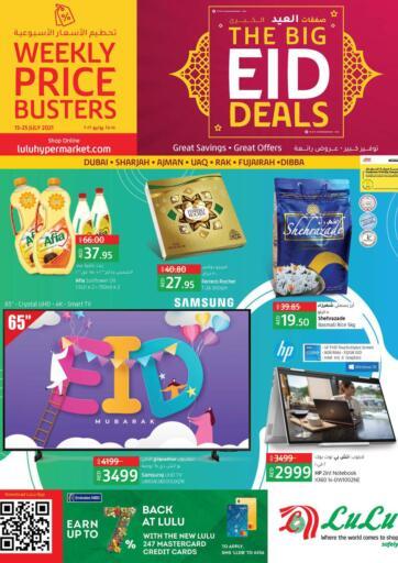 UAE - Dubai Lulu Hypermarket offers in D4D Online. The Big Eid Deals. . Till 25th July