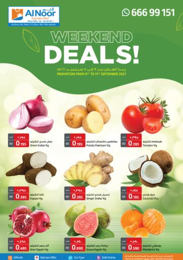 Bahrain Al Noor Market offers in D4D Online. Weekend Deals. Weekend Deals at Al Noor Market !  Offers on Vegetables,Fruits,Groceries and much more are valid Till 11th September Get it Now!! Enjoy Shopping!. Till 11th September