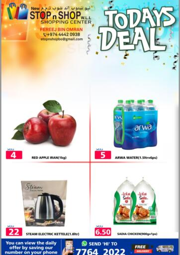 Qatar - Al Wakra New Stop n Shop @Fereej Bin Omran offers in D4D Online. Todays Deal. . Only On March 2nd