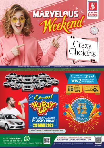 UAE - Dubai Safari Hypermarket  offers in D4D Online. Marvelous Weekend. . Till 16th March