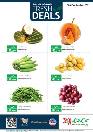 Bahrain LuLu Hypermarket offers in D4D Online. Fresh Deals. . Till 8th September