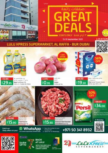 UAE - Ras al Khaimah Lulu Hypermarket offers in D4D Online. Great Deals. . Till 15th September