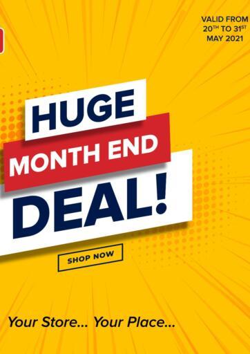 Oman - Sohar Al Karama Hypermarkets  offers in D4D Online. Huge Month End Deal !. . Till 31st May