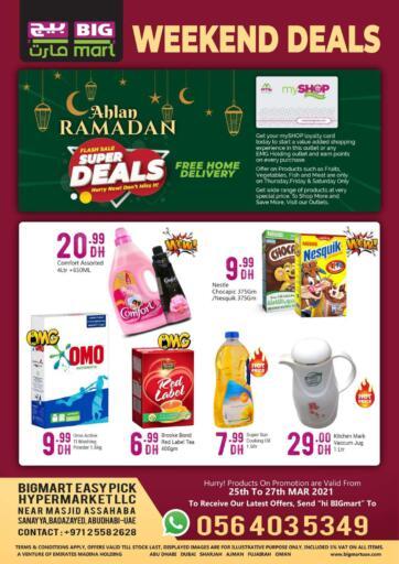 UAE - Abu Dhabi BIGmart offers in D4D Online. Super Deal. . Till 27th March