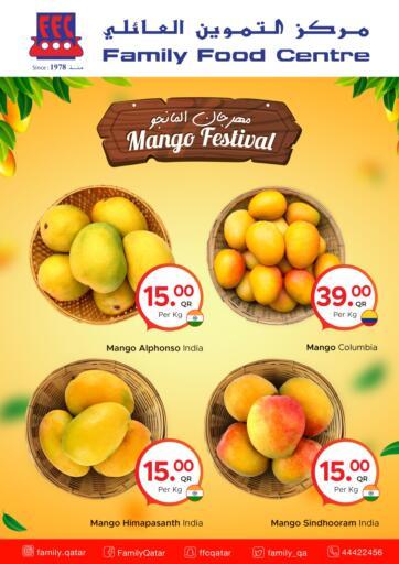 Qatar - Al-Shahaniya Family Food Centre offers in D4D Online. Mango Festival at Family Food Centre. Mango Festival  Offers Are Available At Family Food Centre. Offers Are Valid Till   12th June Enjoy Shopping!!. Till 12th June