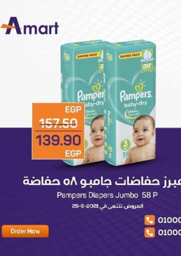 Egypt - Cairo Abu Ashara Market offers in D4D Online. Special Offer. . Till 25th June