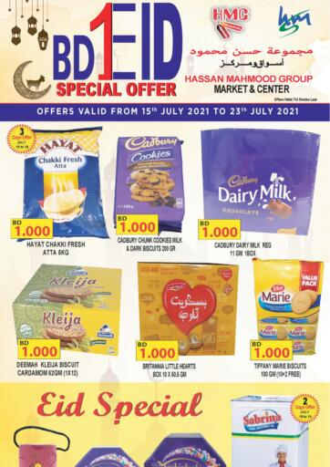 Bahrain Hassan Mahmood Group offers in D4D Online. BD 1 Eid Special Offer. . Until Stock Lasts
