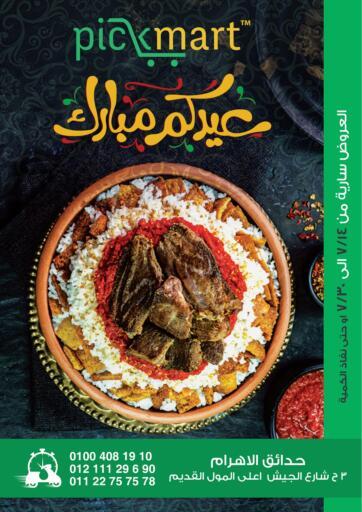 Egypt - Cairo Pickmart offers in D4D Online. Eid Al Adha Mubarak. . Till 30th July