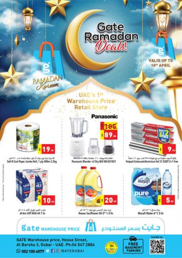 UAE - Dubai GATE offers in D4D Online. Gate Ramadan Deals. . Till 10th April