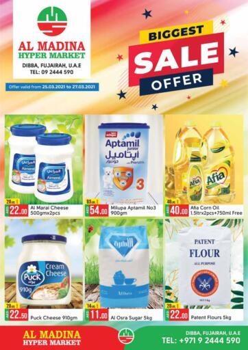 UAE - Fujairah Al Madina Supermarket LLC offers in D4D Online. Biggest Sale Offer. . Till 27th March
